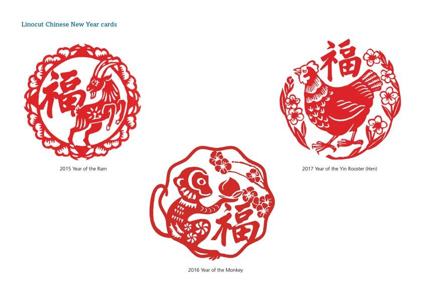 Chinese New Year linocuts